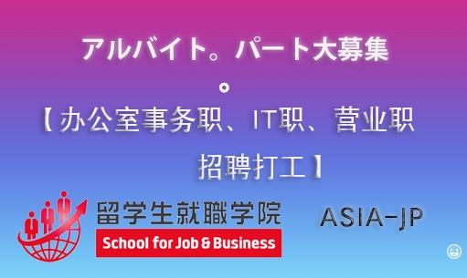 http://file.asia-now.net/images/20181221011227_31777765c1c3dfb123cc.jpg